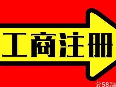 张经理-晋城0元工商注册,专业代理记账报税!
