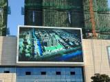 南京鼓樓全彩LED顯示屏制作安裝
