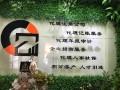天津注册公司,提供注册地址,公司变更,变更税务