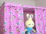 床帘 床幔2m*1.1m 宿舍专用床帘 平滑布料 防尘遮光无异味