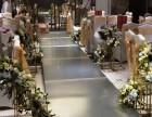 鲜花婚庆店 婚礼皇家礼炮租赁 鲜花婚礼现场布置各种道具租赁