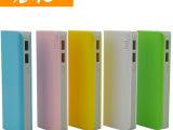 新款五节移动电源套料 免焊品质PCBA5节充电宝 手机移动电源套