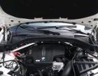 宝马 X3 2012款 xDrive20i 豪华型