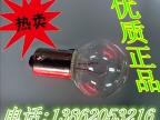 6V15W球型卡口小灯泡 B10机床仪器显微特殊白炽灯泡 硬度计灯泡
