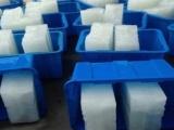 重庆食用冰,工业冰块,降温冰块,冰袋,冰瓶