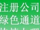 王琛琛凤凰国际会计培训代理记账股权变更注销值得信赖