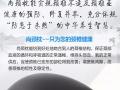 尚颈枕保护颈椎 中山医科大学骨科苏培强教授发明推荐