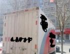 解放陆豹 2003款 1.3 手动-解放轻型厢式货车