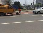 镇江市管道疏通市政企业清淤污泥排污下水道疏通