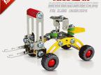 乐的-益智玩具 金属DIY拼装工程车积木 模型玩具 较热销儿童玩具