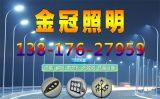高杆灯图片,高杆灯价格-金冠品质保证