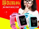 YAS/扬新新款儿童智能定位手表GPS防丢器 学生电话通话手表手