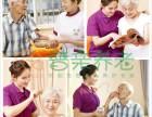 北京市东城区养老院怎么走普亲养老
