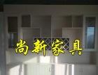 福州专业橱柜定制,整体橱柜,衣柜定制,厂家直销