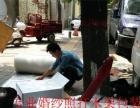西安专业上门打木包装,打木架,订出口木箱