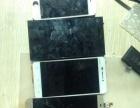 各种品牌手机专业维修