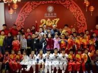 北京大兴区跆拳道培训班多少钱跆拳道培训班收费标准