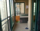 恒大城精装房、3室2厅2卫、家具家电齐全、中间楼层拎包入住!