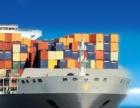 海运进出口代理