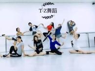小新塘附近学成人舞蹈 专业舞蹈培训 公司年会排舞