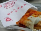 大连小吃炸冷面夹臭豆腐炸臭豆腐加盟 特色小吃