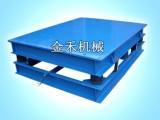 小型振动平台震动器