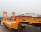 专业订做轻量化挖掘机运输车 高栏 标箱 平板后翻