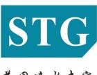 2016斯蒂格净水器招代理商加盟,赶快行动吧