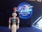 机器人比赛,智能机器人科技展 ,机器人出租