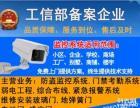中安博科技指纹门禁一体机三辊闸安装考勤门禁安装