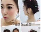 上海松江化妆美甲韩式半永久纹绣学校附近学彩妆培训班