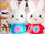 儿童玩具批发小博士兔宝宝故事机内存充电下载故事早教学习机新款