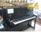 北京回收旧钢琴 二手钢琴 立式琴 三角琴,古筝收购