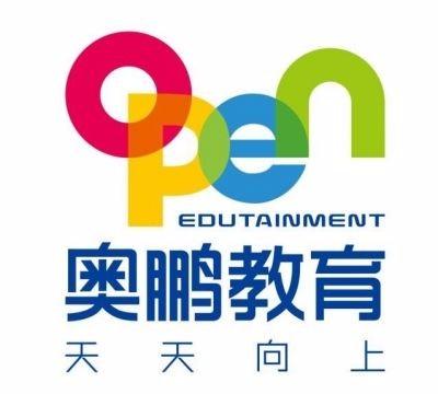 安琥芜湖吉林大学远程教育招生报名开始啦