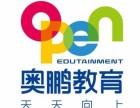 安徽奥鹏远程教育中心