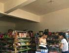 天津有照底商生活超市烟酒便利店转让A