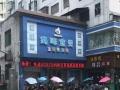 老城步行街中心旺铺商业街卖场一千二百平米急售