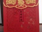 春节将至!北京昌平各式台历春联福字福袋印刷