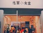 泡面小食堂加盟费1-3万 一家专门做泡面的网红店!
