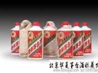 北京回收陈年老酒 老茅台 老五粮液 老董酒 等地方名酒