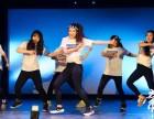 青岛海尔路学习现代舞性价比高的地方