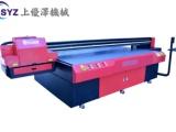 高品质圆柱体万能打印机,酒瓶打印机,高清手机壳uv平板打印机