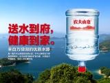 珠江新城冼村路农夫山泉送水服务电话
