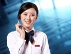 欢迎访问 宜昌小天鹅洗衣机售后维修电话(24H)服务