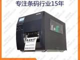 上海TEC B-EX4T3 600dpi条码打印机厂家