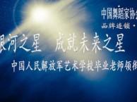 武汉江夏银河之星艺术学校秋季舞蹈艺术培训班火热招生中