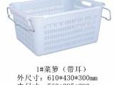 南宁厂家直销 塑胶周转箱 塑料蔬菜筐带手把 箩筐 物流箱