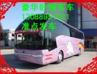 (西安到丹阳的客车/汽车)130889957021在哪上车?