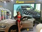 尼克汽车漆面保护膜,让世界爱上中国质造