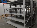 深圳標準貨架四層倉庫貨架橫梁貨架倉儲貨架廠家直銷